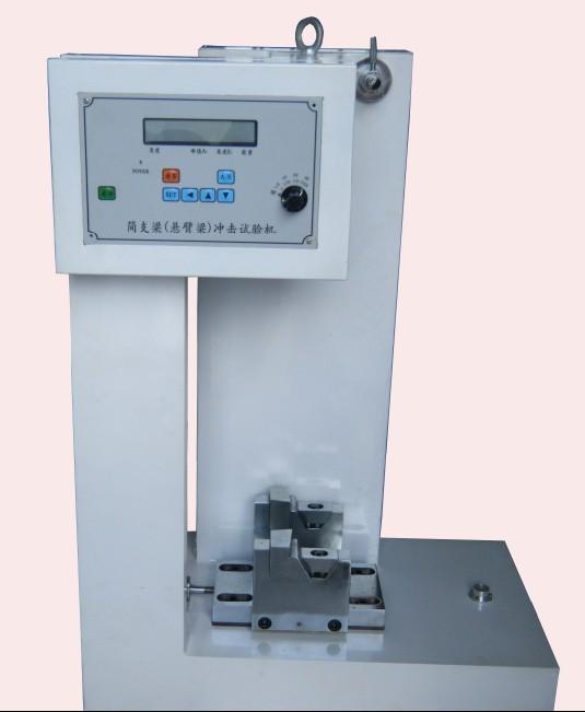 H-S808C数显式简悬